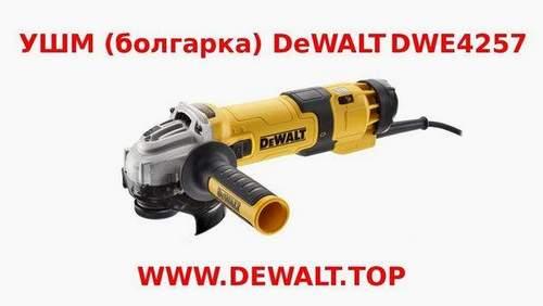 Devolt Angle Grinder 125 Variable Speed