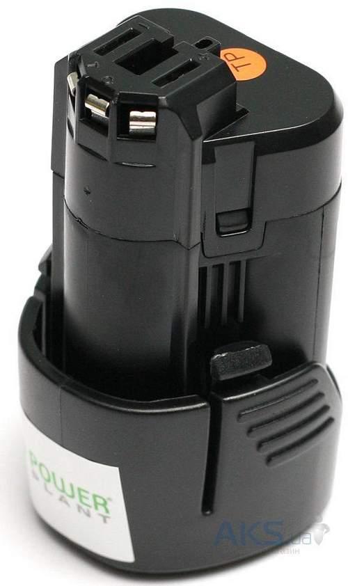 Disassembling a Bosch Gsr 10 8 screwdriver