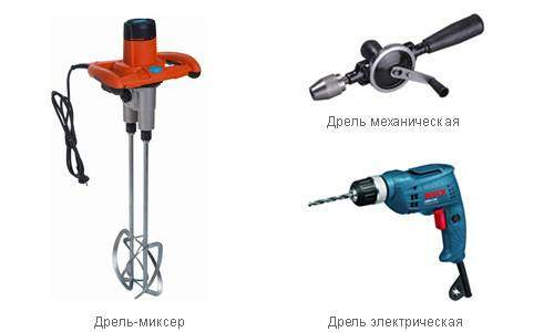 Drill Speed ​​Control Does Not Work