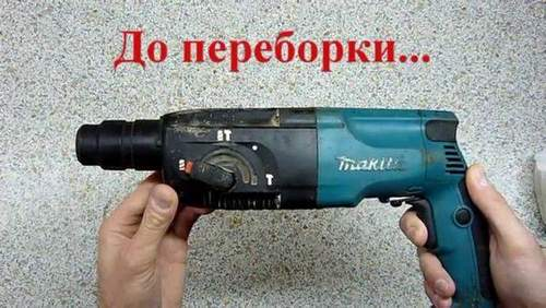 How to Assemble Makita Rotary Hammer Reducer