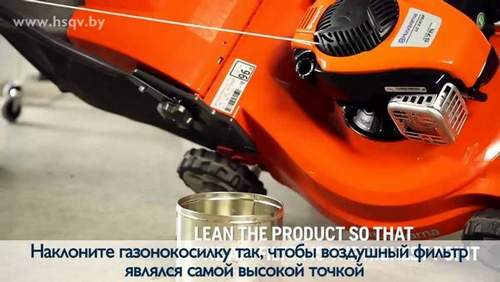 How to Check the Lawnmower's Oil Level