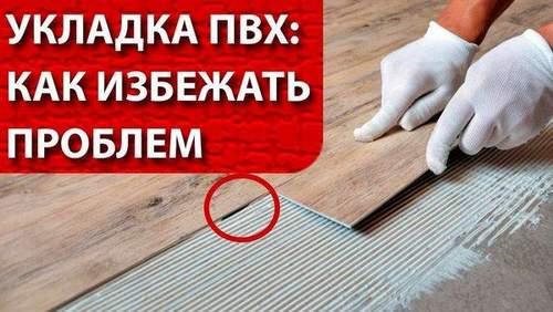 How to Cut Quartz Vinyl Laminate
