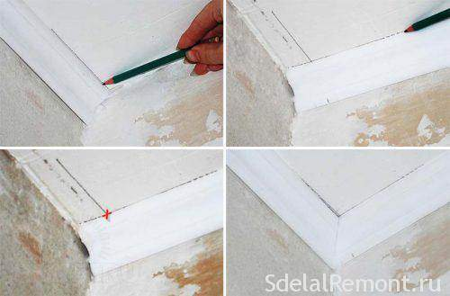 How to Cut the Outside Corner of the Baseboard