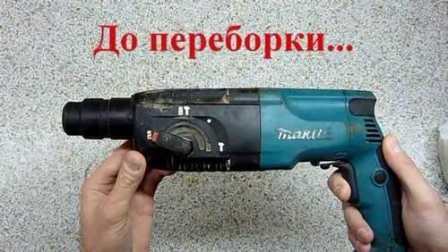 How to Lubricate a Rotary Hammer Inside Makita