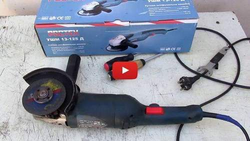 How to Repair an Angle Grinder at Home