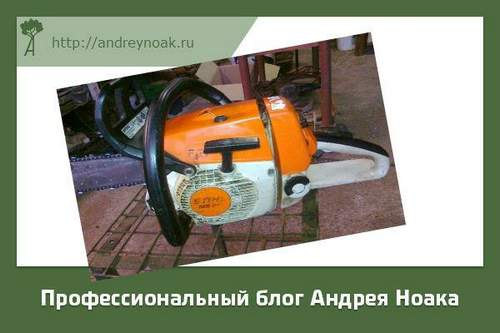 Which Gasoline To Pour Into A Husqvarna Chainsaw