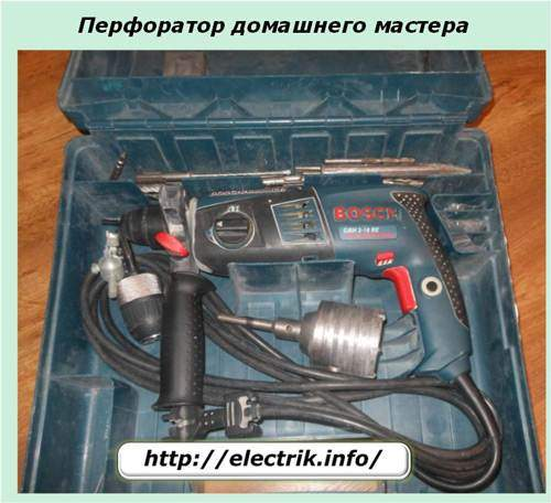Which Vertical Rotary Hammer is Better
