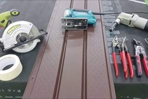The Better To Cut Siding